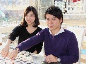"[Tochigi/ Nasu] Natural stone bracelet ""Couple Plan"" (250 types of discerning, approx. 90 minutes)"