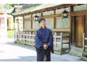 Kyoto Kimono Rental Rei