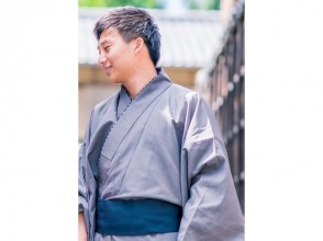 [Kyoto, Kiyomizu Temple kimono rental] male limited plan! Men's kimono, yukata rental Leave Plan