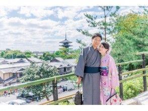 [Kyoto Kiyomizu Temple] Couple Sale plan! Kimono rental(with Japanese-style petit gift benefits)