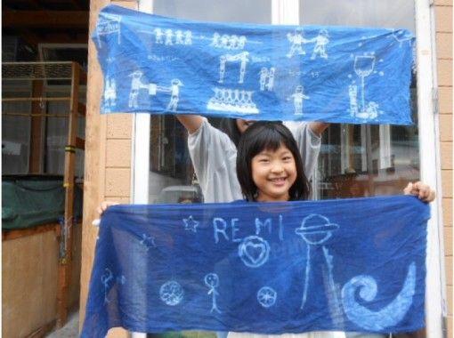 【群馬・片品村】天然原料だけで染める!「ハンカチ・手ぬぐい藍染め体験」気軽に本格的な藍染めを楽しめる!