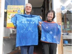 【群馬・片品村】天然原料だけで染める!Tシャツ藍染め体験の画像