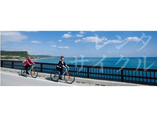 【沖縄・うるま】美ら島海道レンタサイクル