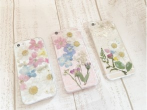 [Tokyo/ Fujimidai] A lot of flowers! Making a smartphone case decorated with pressed flowers (2 minutes on foot from Fujimidai Station)