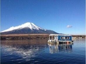 【山梨・山中湖】<~8名>ミニドーム船を貸切!手ぶらで参加わかさぎ釣り体験(バス停より徒歩30秒!)の画像