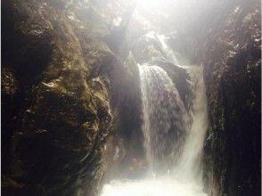 【富山・黒部川】黒部川上流キャニオニング(1日コース)の画像