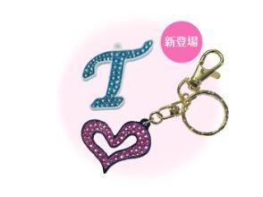 【愛知・名古屋】1日体験レッスン!イニシャル&数字バッグチャーム作りにチャレンジ