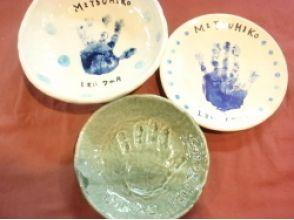 【東京・調布】緑豊かな深大寺窯で陶芸体験。[手形・足形コース らくやき/手びねり]の画像