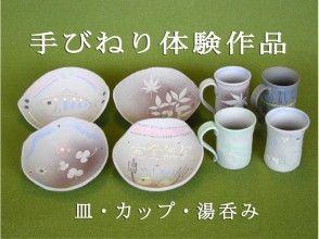 【千葉・鴨川】粘土の板からオリジナル作品を作る「手びねり陶芸」にチャレンジ ♪の画像