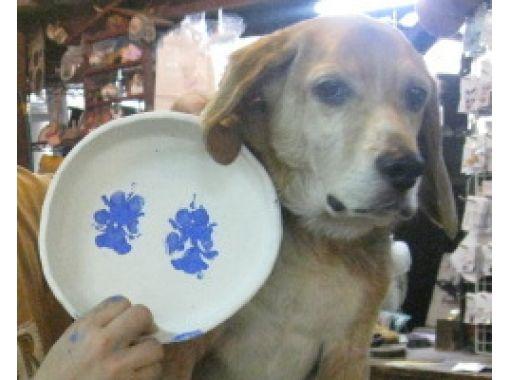 【東京・調布】緑豊かな深大寺窯で陶芸体験!らくやき・手びねり「ワンコの足形コース」愛犬とご一緒に!
