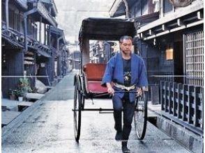 [Gifu Takayama] birthplace of tourism rickshaw! Image of the plan over to the elegance of the ancient city of Takayama in rickshaw
