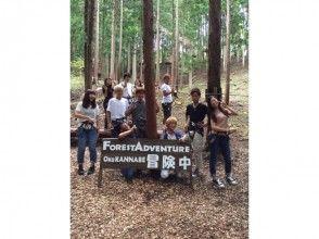 [兵庫縣Okushin'nabe]森林探險8人以上申請享受300日元折扣組織計劃♪形象