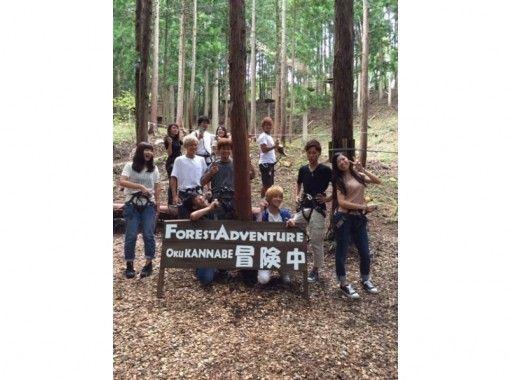Forest Adventure Okushin'nabe