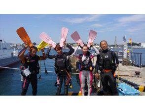 【神奈川県・三浦半島・東伊豆】東京から約90分の海で体験ダイビング☆初心者歓迎