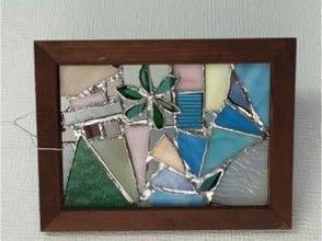 【京都・下京区】ステンドグラスでオリジナルの写真立て・壁掛けをつくろう[1DAY体験]の画像