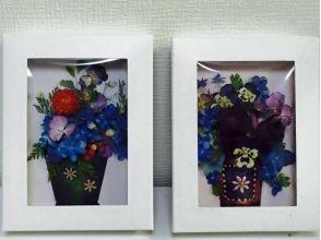 【京都・下京区】生花の美しさをミニフレームに。レカンフラワー作品制作を体験!の画像