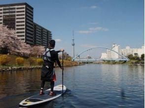 東京 下町 スカイツリーsupの画像