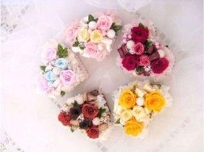 [橫濱,神奈川]可愛的保鮮花安排充足♪心臟形