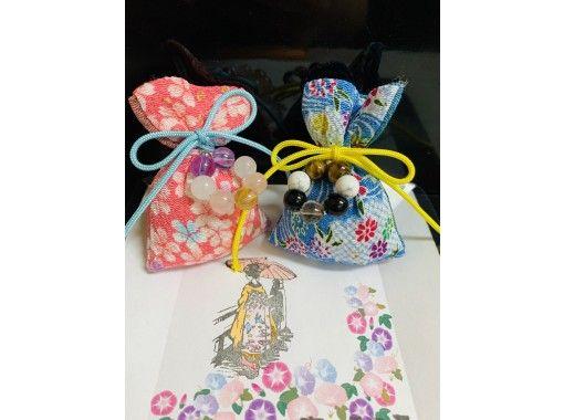 【京都水族館近く】心を癒す匂い袋を作ろう!( 調合 )ー伝統文化体験ー 当日予約OK! コロナ対策実施中!