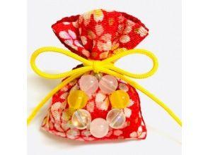 【京都水族館近く】心を癒す匂い袋を作ろう!( 調合 )ー伝統文化体験ー 当日予約OK! 女性・カップル・ファミリー様におすすめ!