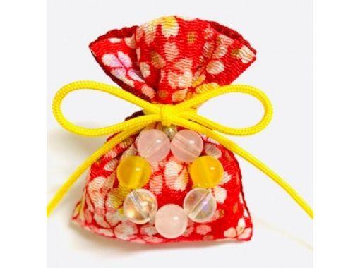 【京都水族館近く】心を癒す匂い袋を作ろう!( 調合 )ー伝統文化体験ー 当日予約OK! コロナ対策実施中!の紹介画像