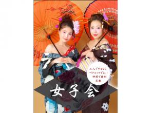 【東京・原宿】花魁(おいらん)体験!女子会プランの画像