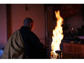 [Kyoto, Ukyo-ku] Petit trained in the temple! Image of the prayer fulfillment and reconsider their own [Goma prayer Experience]