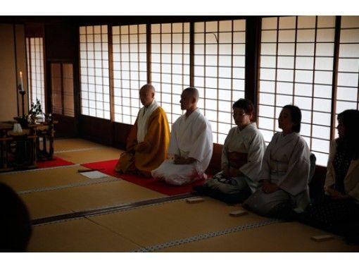 京都 金花山宝泉寺