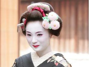 【京都・祇園四条駅から徒歩3分】写真付き!舞妓さんの着物に手結びの帯を結ぶ〈ゆめみるプラン〉