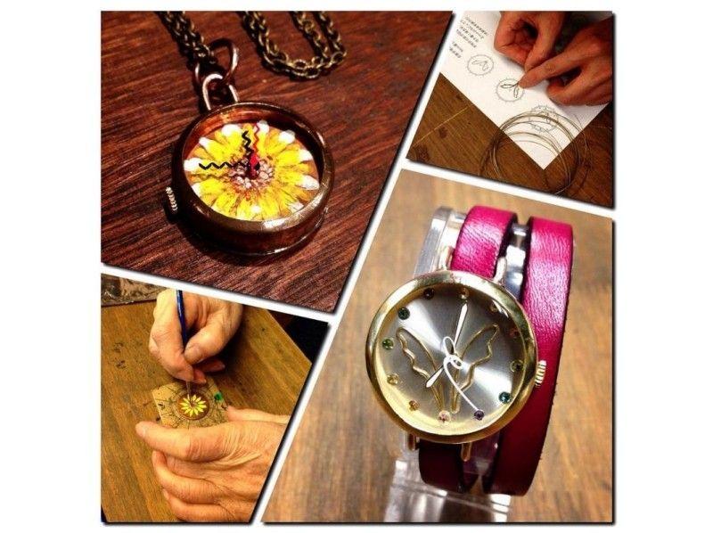 【미야기·센다이] 수제 시계 체험 교실에서 자신 만의 오리지널 시계를 만들어 보지 않겠습니까?