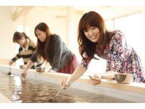 [島根/松江,島根半島]與電石料會議,以適應自己從這裡!圖片珠寶尋找經驗