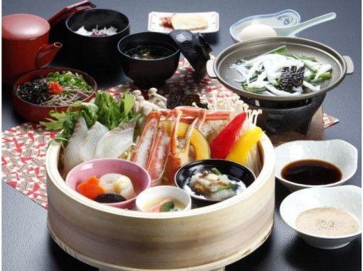 【島根/松江・島根半島】勾玉づくり体験と昼食セットプラン