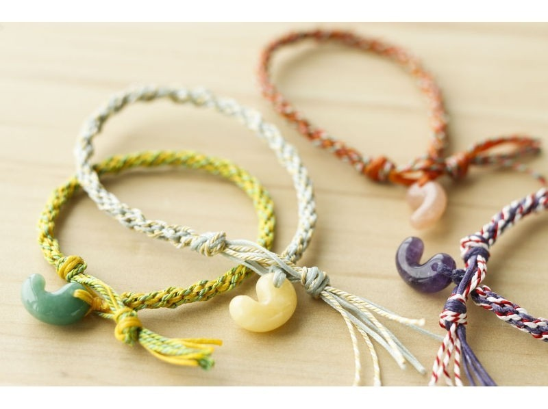 """The topic is boiling !! The movie """"Your name is. Traditional craft items that appeared in"""
