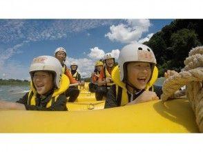 【熊本・球磨川】日本三大激流!ラフティング体験(午前コース)の画像