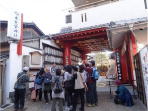 [Kyoto Kyoto] of the secret of the Kyoto walk mystery tour image