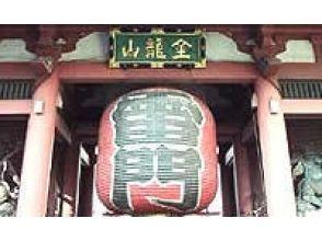 【東京・入谷】貸切でラクラク東京観光♪選べる3コース [観光タクシー/ハイヤー4時間コース]の画像