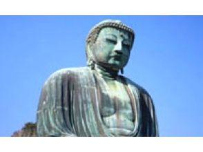【東京・入谷】貸切でラクラク東京観光♪選べる2コース [観光タクシー/ハイヤー8時間コース]の画像