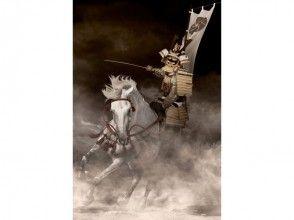 【東京・新宿】フォトスタジオでサムライになる!甲冑での乗馬シーンも体験できる「竹プラン」の画像