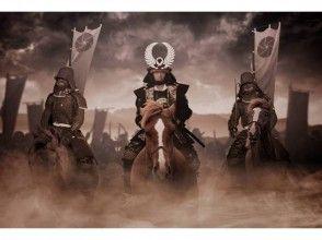 "【Tokyo · Shinjuku】 Become a samurai at photo studio! Image of ""Tung plan"" plus movie shooting for photographing with real armor"