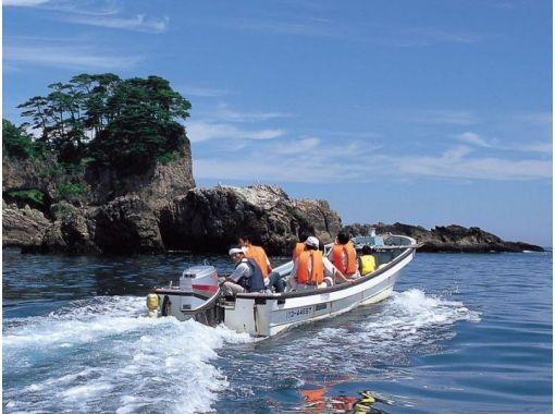 【岩手・田野畑】小型漁船に乗って出発!サッパ船アドベンチャーズ[1時間]