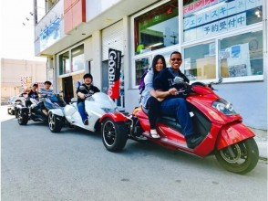 """【Okinawa · Itoman】 3 hour plan! Let's run Okinawa with """"rental trike"""" which can be ridden by ordinary license!"""