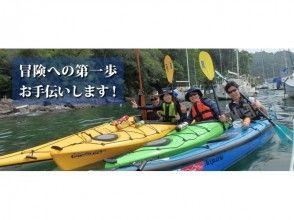 【静岡/沼津・伊豆】さくっと半日、でも濃密に。体験カヤック(半日)で海に浮かぶ楽しさを味わって!の画像