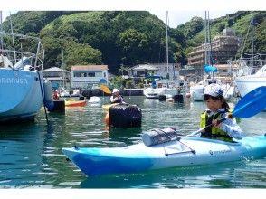 [Shizuoka/ Numazu · Izu] Sakutto half-day, But densely. Experience Kayak(half-day Enjoy the pleasure of floating in the ocean at)!