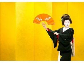 【東京・日本橋】TIME TO GEISHA★芸者とお座敷遊び体験の画像