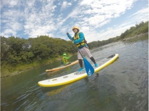 [Kumamoto ・ Kumakawa] Great attention! River SUP (River SUP) ★ half-day Experience tour [morning course]