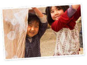 【京都・大原・染物体験】手ぬぐい絞り染め「柿渋染」体験プランの画像