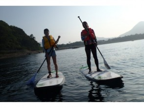 【 Shizuoka / Numazu / Izu】 Summer term limited plan. Morning Sun 1 hour experience the morning SUP while looking at the
