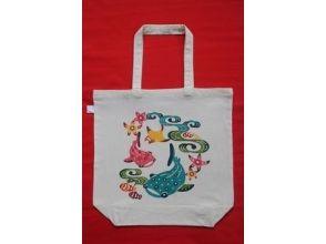 【沖縄・浦添市】沖縄の伝統工芸・紅型染め体験!色鮮やかなエコバッグを作る【首里城~車で10分】の画像