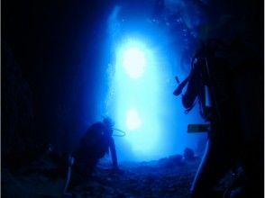 青の洞窟体験ダイビング&お得遊び放題コースの画像