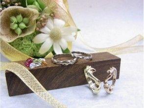 【愛知・名古屋】栄駅徒歩5分!結婚指輪(マリッジリング)を自分たちで手作りしよう!